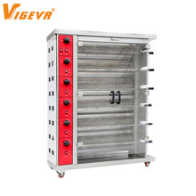 6 rods commercial Restaurant bakery Roasting chicken grill rotisserie gas oven