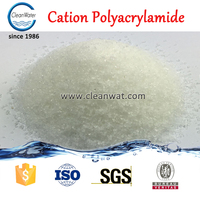 pam cation polyacrylamide flocculant polymer from YIXING Cleanwater company