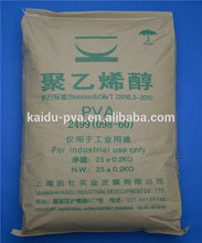 Best selling polyvinyl alcohol 0588 PVA manufactured in China