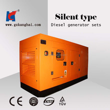 three phase generator engine 60kw small size dynamo firman diesel generator soundproof type for sale