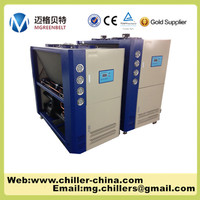 Small water chiller machine in china(freight please contact with us directly)