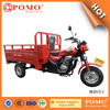 2016 Chongqing Popular Stable High Quality Chinese 3 Wheel Cargo 150CC New Electric Coffee Tricycle Cargo Tricycle