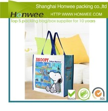 2014 hot sale small stand up ziplock clear wine packaging bag