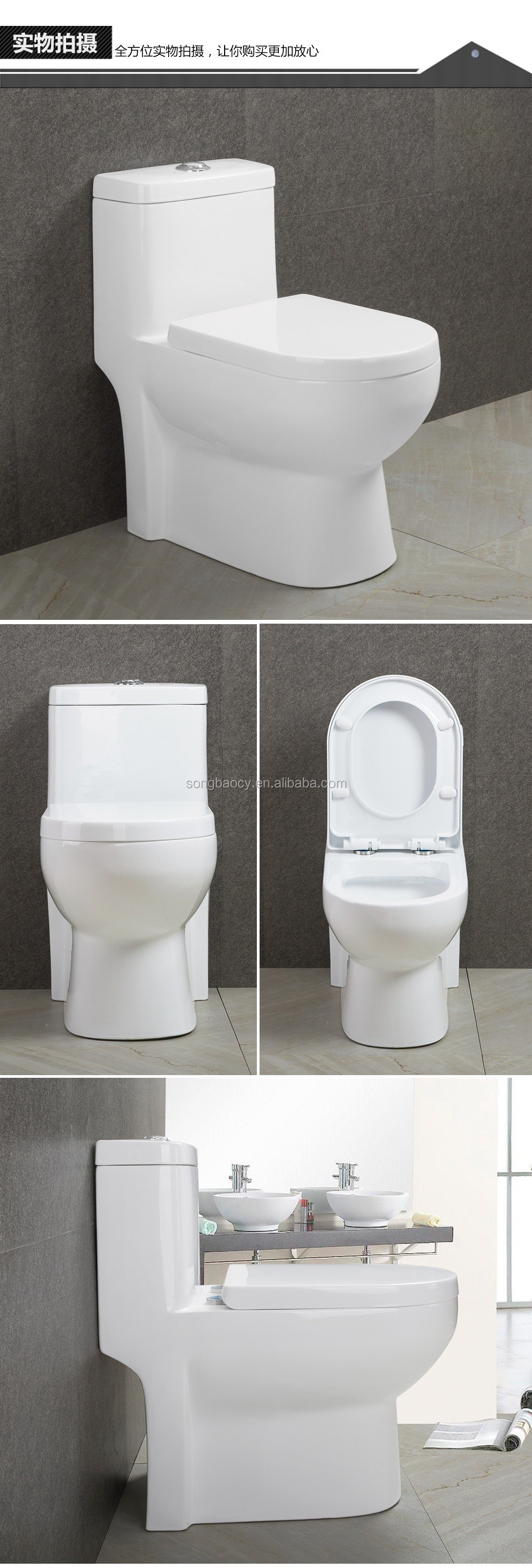 Siphonic Toilet Ceramic Wc China Sanitary Ware