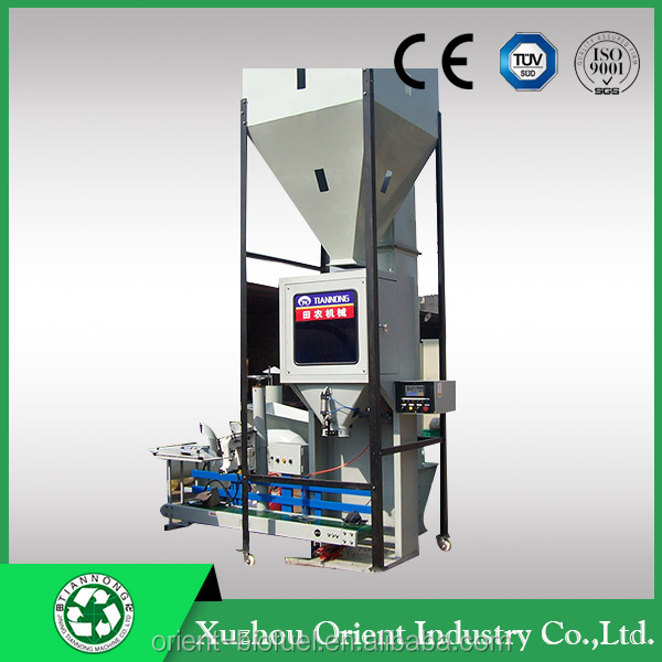 Made in China Pine Wood Sawdust Pellet Packaging Machine for sale
