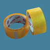 alibaba malaysia cosmetic transparent BOPP packing tape