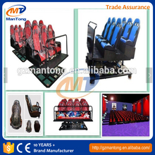 Best Christmas business of 2017 Newest Investment 5d Cinema 7d Movie Interactive Shooting Game