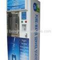 2018 self-service reverse osmosis drink water vending machine