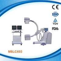 Mobile High Frequency C-arm X-ray Machine MSLCX03D for orthopedics & gynecology