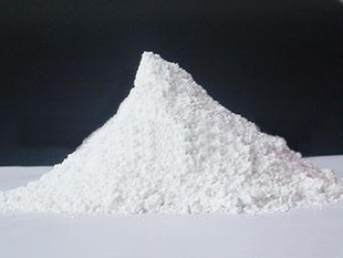 Food Grade Calcium Hydroxide Price