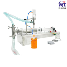 Semi Automatic Foot Pedal Filling Machine For Edible Oil