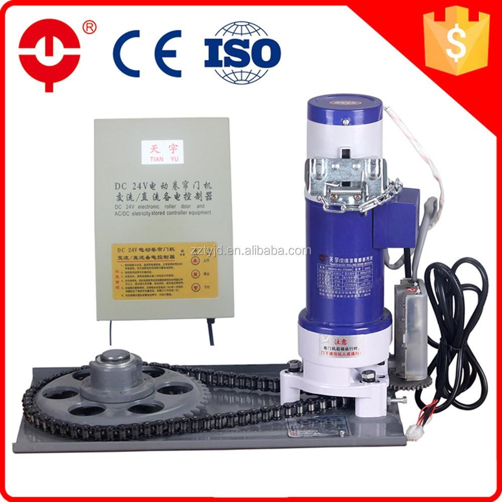24v Dc Motors 600kg Rolling Door Motor Electrical Motor