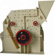 High efficiency fine impact hammer crusher used for sand making