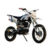 two wheel 110cc gasoline engine kids gas dirt bikes