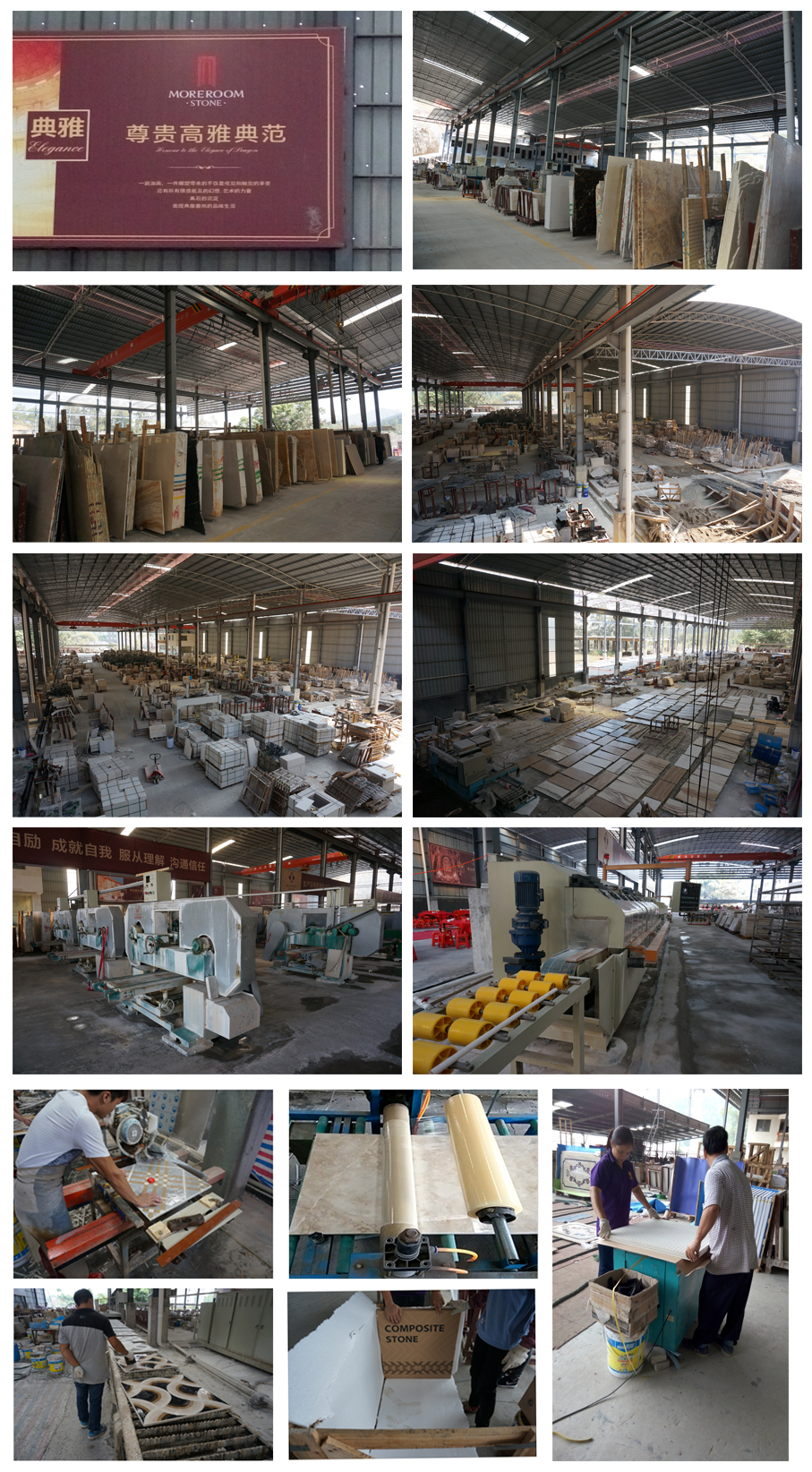 Marble Factory