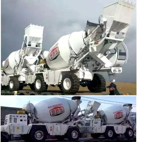3m3 drum concrete mixer vehical for sales low price self loading concrete feeding mixer with truck in china factory