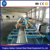 /product-detail/auto-china-cable-tray-plank-roll-forming-machine-cable-tray-making-machine-60386707755.html