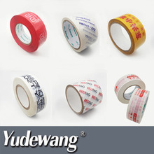 custom logo printed bopp packing tape