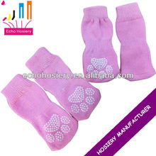 Good quality basic pet socks dog socks