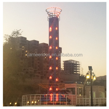 HOT Sale outdoor big rides adults carnival fun equipment 12 seats flying tower rides