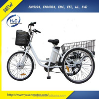Best 36V Electric Tricycle With Basket/Basket Strong Lithium Battery 3 Wheel Electric Tricycle for adults