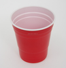 285ml 9oz PS Disposable Plastic Red
