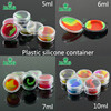 Emboss and print logo supported customized 5ml BHO lined plastic silicone container 5ml silicone container for wax/oil