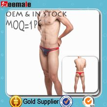 Free Sample Picture Of Transparent Male Thong Sexy Penis Uzhot Lingerie SU11007