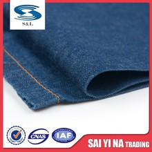 Chinese trading company 100% cotton denim fabric with elastane for clothing