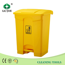 Good quality new PP 68L foot pedal hospital medical trash garbage bin