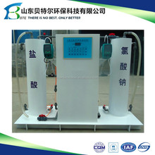 Manufacturer of Chlorine Dioxide Generator machine for chemical industry/printing/metallurgy/ coal/starch/drugs sewage treatment