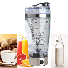 2017 Self-stirring BPA Free 450ml Electric Juice Protein Shaker, Protein Shaker Electric Bottle