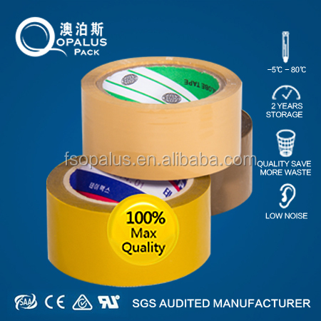 customized bopp adhesive tape with own printing carton sealing tape no bubble logo tape