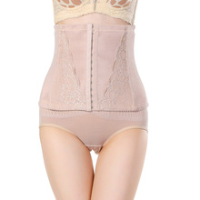 Most Popular Super Slimming Body Shaping Panty Underwear