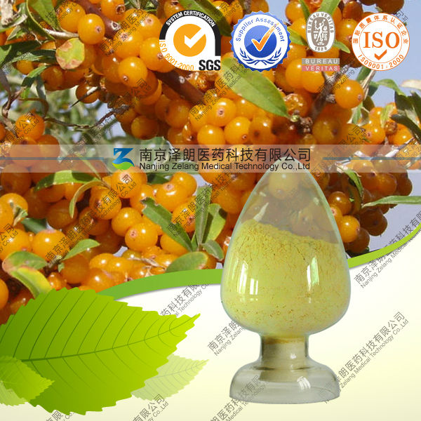 FDA Registered Natural Seabuckthorn Extract