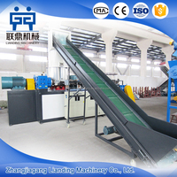 Two stage PP PE film plastic pelletizing line, waste plastic recycle granulating machine
