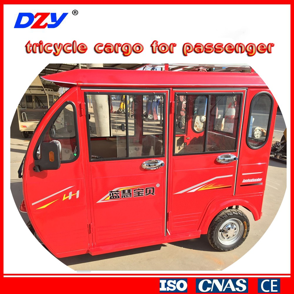New Kind Fashionable three wheel electric rickshaw keke tricycle for passenger