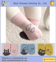 Korean make your own 100% cotton baby non slip ankle tube socks