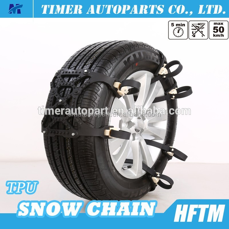 Universal plastic tire snow socks snow chain