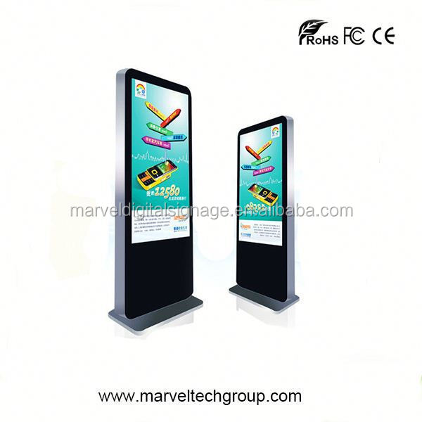 Stand alone indoor wireless wifi touch screen with payment information kiosk