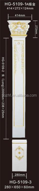 New mordern bright gold luxury decorative PU Roma columns / Square Roma pillars for wall and door