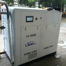 Best Price 37KW 50hp Air Compressor Direct Driven