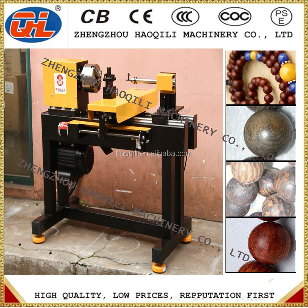 Automatic wooden beads making machine | wooden ball making machine
