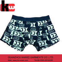 Custom Printed mens underwear boxers,mens fashion boxer shorts, underwear for men