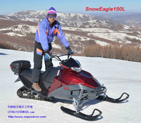 COPOWER 320CC snowmobile,Snow mobile,snow vehicle (Direct factory)
