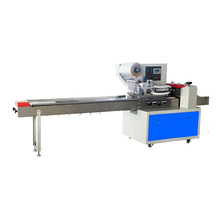 Automatic tetra pack packing machine