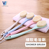 Wholesale Plastic Long Handle Bath Brush