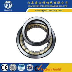 super precision bearing manufacturer cylindrical roller bearing N0040