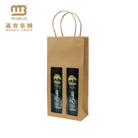 Custom Print Brown Twisted Handle Single / Double Red Wine Bottle Packaging Kraft Brown Paper Wine Bags