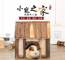 Non-toxic Natural pine wooden hamster cage ferret cage house hutch for guinea pig rabbit